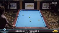 What a shot! 23 - Taiwan Typhoon - Ko Pin-Yi 柯秉逸 & Ko Ping-Chung 柯秉中 [Jame